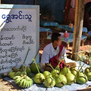 Burma 215