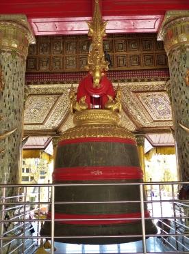 König Tharyarwadys Glocke